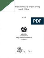 Guideline on Health Laboratory Establishment and Operational Ilovepdf Compressed 2 787967695
