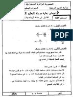 5ap-math2005.pdf