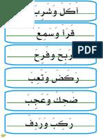 Phrases Fatha Kassra