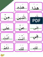 serie_reguliers.pdf