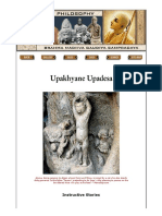 The Hare Krsnas - Sampradaya Acaryas - Writings of Srila Bhaktisiddhanta Sarasvati Thakur