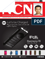 NCN Magazine Jan 15 2018