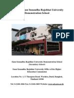 Suan Sunandha Rajabhat University Demonstration School