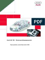 Audi a6 2005 Electro Rus