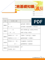 teacher3.pdf