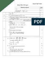 Math Brevet 2 2005 Bareme