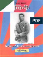 Saw Kya Doe Book 2018