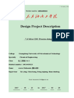 Design project description  (7.3 is processingcapacity).doc