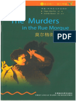 The Murders in the Rue Morgue [3]