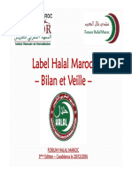 Label Halal Maroc Imanor