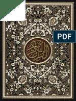 Al-Quran-Al-Karim.pdf