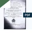 Relação Breve (...) Adiantamento Feito No Hospital Real de S. António (...) Porto, 1824.