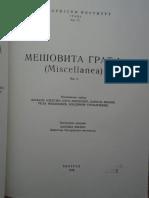 B. M. Nedeljkovic, Mesovita Porota