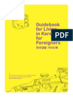 Guide Book for Living in Korea for Foreigners