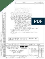 Z464SJ0006023.pdf