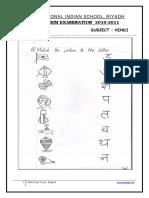 UKG Hindi FinalTerm Worksheet 2