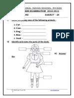 UKG GK FinalTerm Worksheet