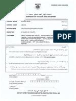 UBA 112 - Bahasa Arab 1 (Final Exam 2016-Dis)(1)
