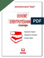 Osnove elektrotehnike.pdf