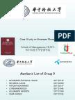 Case Study on GrameenPhone