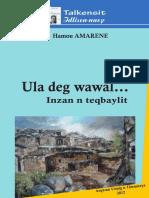 086_Hamou Amarène.pdf