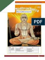 12 San Pramanalakshana Teeka 12112014