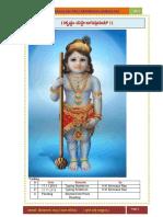 Sanskrit Vadavali 20112013
