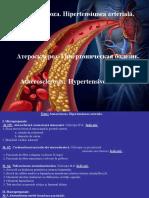 14. Ateroscleroza. Hipertensiunea Arterială