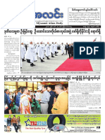 Myanma Alinn Daily_ 15 March 2018 Newpapers.pdf