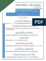 076Dahr.pdf