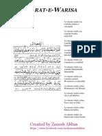 Ziarat Warisa.pdf