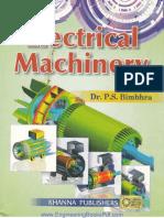 Electrical Machinery by Dr. P S Bimbhra (insightgovtexam.com) .pdf