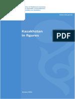 Казахстан в Цифрах (Англ)