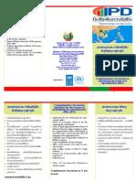 Bochure Establish-Renew RO 2 UNDP