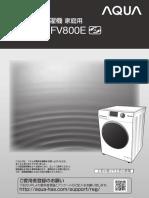 torisetsu_32820170713121818.pdf