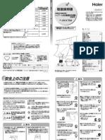 P020160623765203753470.pdf