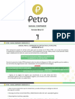 Manual Comprador Version Beta Petro