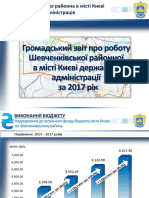 Звiт за 2017_рiк ОСТ._ЗМІ.pptx