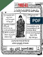 1992-93 Sri Angirasa Na Sam Panchangam