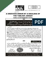 Error by Ta Bligh Jamaat 08092014