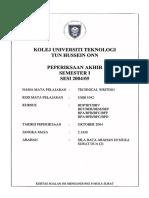 UMB1042.pdf