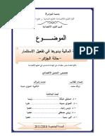 ARILLAH_MOHAMED_3.pdf