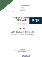 Akta 646 Akta Timbangtara 2005