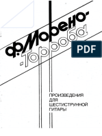 000_Moreno-Torroba_Pyesy_Dlya_Gitary_sbornik.pdf