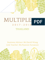 multiplexer business report