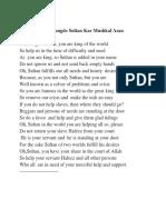 In the Praise of  Hadrat Sangde Sultan Kar Mushkal Asan