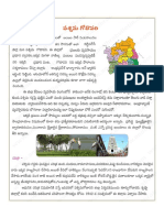 about west godavari.pdf