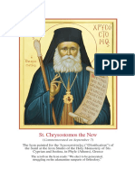 St.chrysostomos
