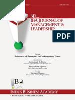 IBA Journal July Dec 2016