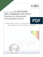 2017-09 Assoege ReportISO5001
